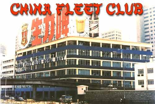 China Fleet Club Hk Post War Years Gun Plot