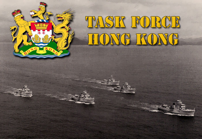 Task Force Hong Kong