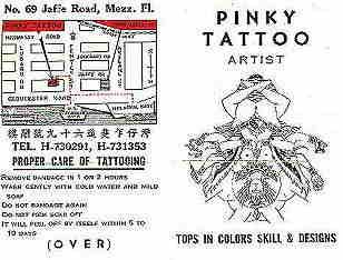 Pinkys Tattoo